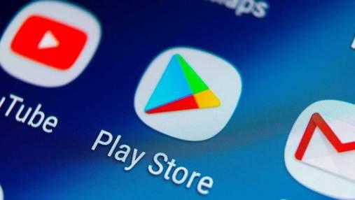 Новий додаток Google дасть змогу заробляти, виконуючи послуги
