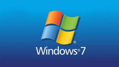 Для Windows 7 вийшов неофіційний патч, що закриває небезпечну уразливість
