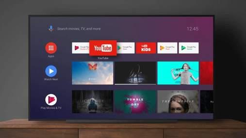 В YouTube для Android TV додали підтримку 8K