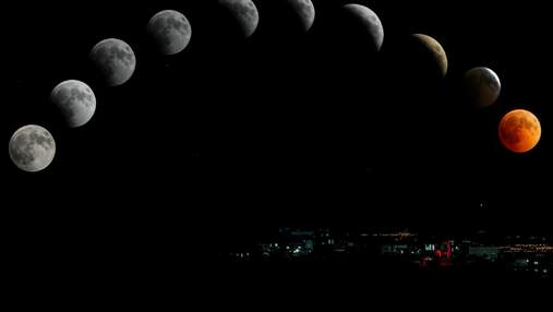 Повний Місяць у грудні 2020: дата та час