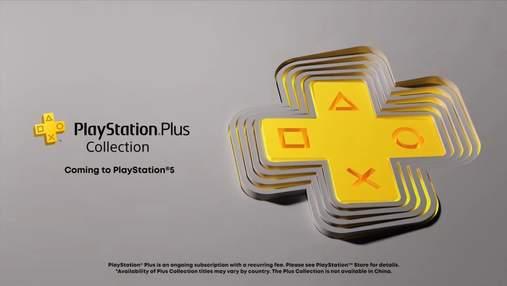 Sony заблокировала аккаунты владельцев PS5, которые продавали доступ к PS Plus Collection