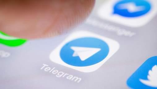 В Telegram з'явилася нова шахрайська схема: як не потрапити на гачок
