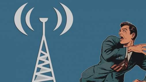Вплив  5G на здоров'я людини: Супрун пояснила, чого насправді  варто боятись