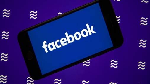 Уже не Libra: у криптовалюти Facebook змінилася назва