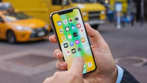 Неприятность с безопасностью в iOS: работник Google получил дистанционный контроль над iPhone