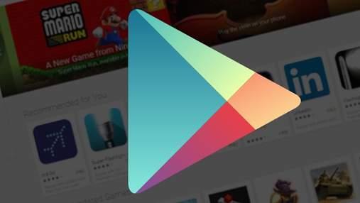 Новая функция Android позволит делиться приложениями без интернета