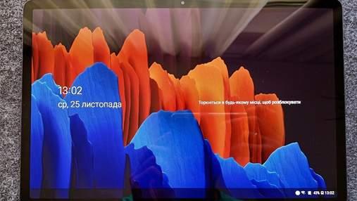 Флагман серед планшетів: огляд Samsung Galaxy Tab S7+