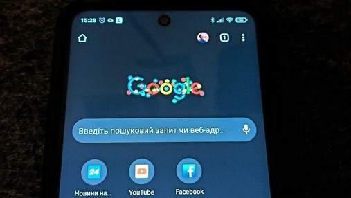Google спростить менеджер паролів Chrome: що зміниться