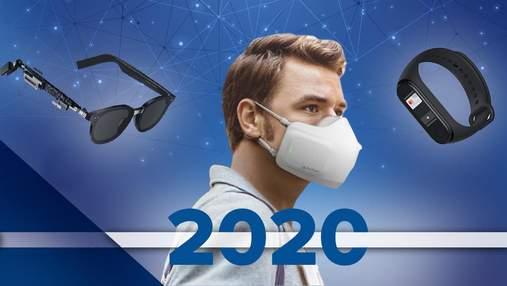 Найкращі ґаджети 2020 року – рейтинг Техно 24