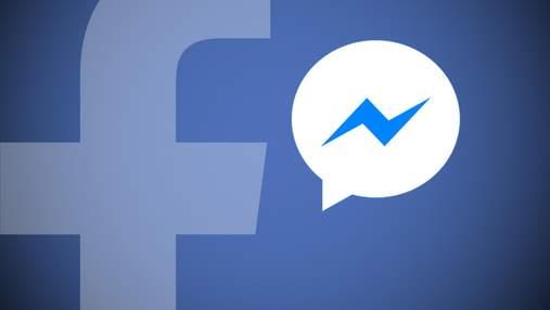 Не працює Facebook Messenger: серйозний збій сервісу по всій Європі