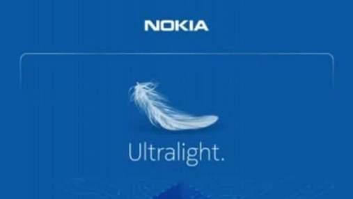 Перший ноутбук від Nokia: з'явилися нові деталі