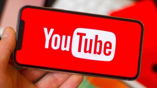 В Google и YouTube можно будет ограничить показ рекламы алкоголя и азартных игр