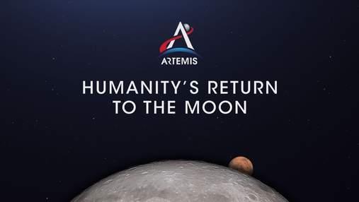 NASA обрало астронавтів, які полетять на Місяць