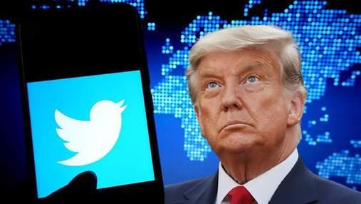 Твітер заборонив лайкати пости Трампа: що говорять у компанії