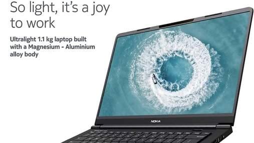 Представили Nokia PureBook X14: чим цікавий перший ноутбук бренду