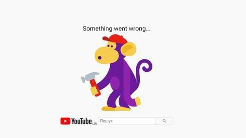 Масштабний збій в Google: не працюють сервіси YouTube, Gmail та інші онлайн продукти компанії