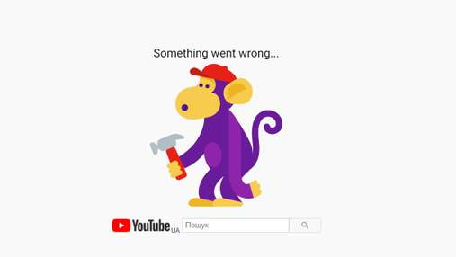 Масштабный сбой в Google: не работают сервисы YouTube, Gmail и другие онлайн продукты компании