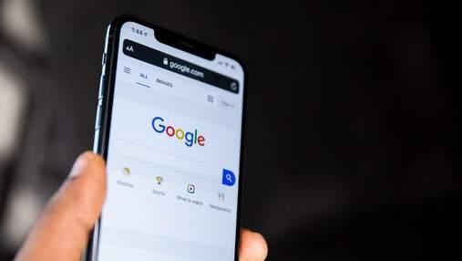 Навіть Google не знає, що сталося з Google: підбірка мемів про глобальний збій пошукової мережі