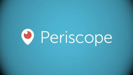 Twitter закриває Periscope: соцмережа займеться розвитком відеотрансляцій у своєму сервісі