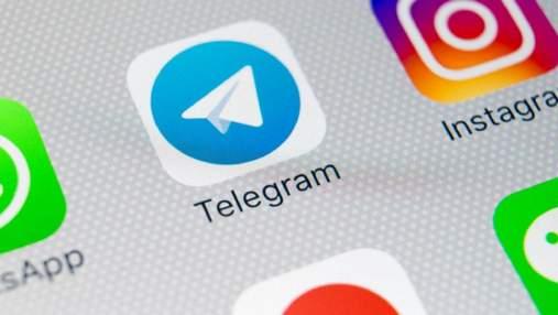 Telegram та ВКонтакте Єврокомісія додала до переліку піратських сайтів