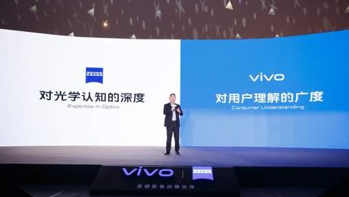 Смартфоны Vivo получат камеры Zeiss