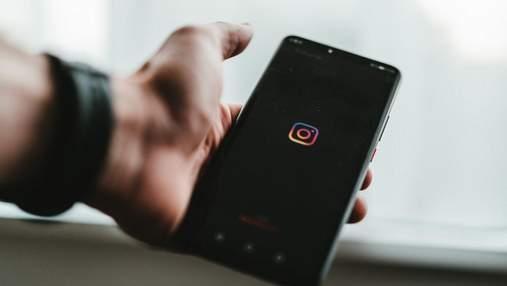 Власники бізнес-акаунтів могли отримувати приховану інформацію користувачів Instagram