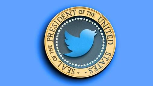Twitter вперше в історії обнулить лічильник підписників адміністрації США: у чому причина