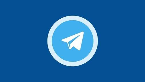 Велике оновлення Telegram: нові голосові чати, нові анімації і зберігання даних на SD