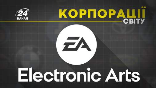 Секрети Electronic Arts: як ігри принесли компанії світову славу