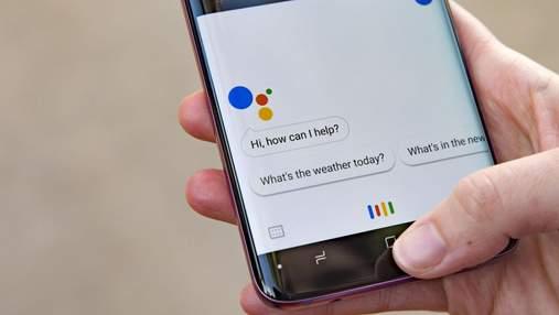 Google Асистент інтегрують в Chrome для Android: нова функція замінить старий голосовий пошук