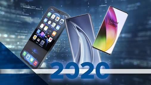 Смартфоны года: лучшие флагманы, выпущенные в 2020