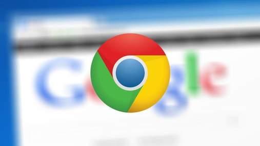 Google улучшит скорость работы новой версии Chrome