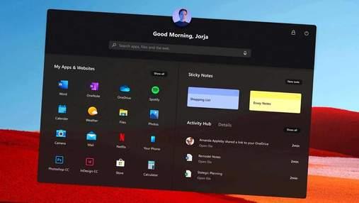 Ноутбуки на Windows 10X зможуть моментально виходити із сплячого режиму