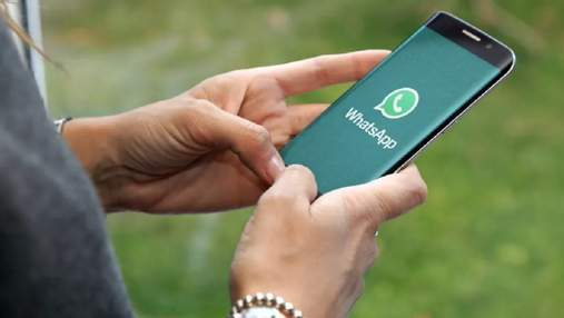 WhatsApp припинить працювати на мільйонах смартфонів починаючи з січня