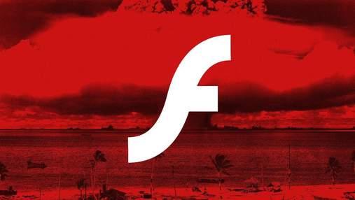 Закінчилась епоха: Adobe припинила підтримку Flash Player