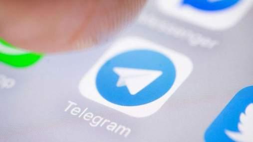 Telegram знову перестав працювати в Україні