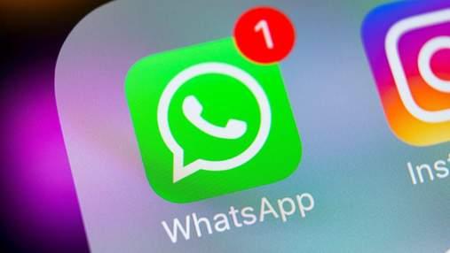 Месенджер WhatsApp отримає низку поліпшень у новому році