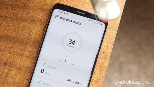 Від Землі до Сонця і назад – скільки користувачі Samsung находили за рік