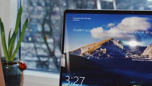 У панелі завдань Windows 10 з'явився віджет новин і погоди