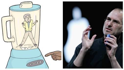 Загадка Стіва Джобса про блендер: чи дійсно через неї звільняли людей