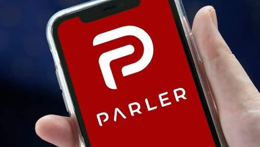 Google видалив соцмережу Parler: туди міг перейти Трамп