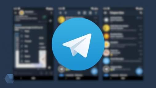 5 причин, чому Telegram може бути небезпечний