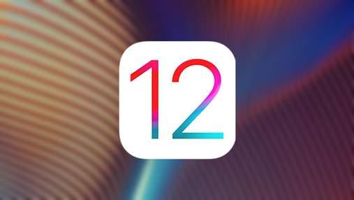 Apple выпустила iOS 12.5.1 для старых iPhone и iPad