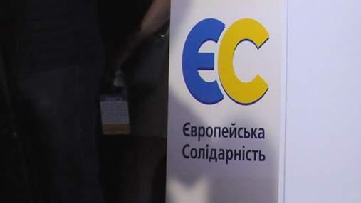 Facebook заблокувала десятки акаунтів, пов'язаних із партією Порошенка: причина