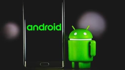 У Android 12 виявлена функція стиснення додатків, які рідко використовуються