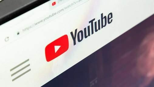 Браузерная версия YouTube получила новую полезную функцию