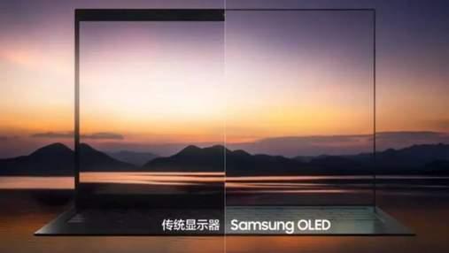 Камеру в ноутбуках теж сховають під екран: концепція Samsung