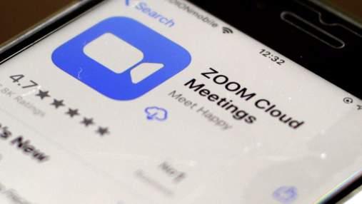 Zoom продав частину акцій на 2 мільярди доларів: попит перевищив очікування компанії