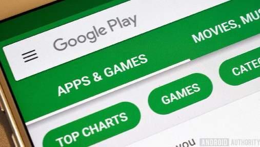 В Google Play появилась функция отслеживания популярности приложений