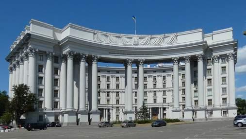 """МЗС хоче притягнути """"Яндекс"""" до відповідальності за роботу в Криму: деталі"""